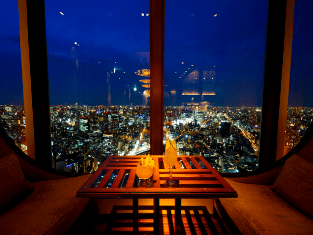 the best tokyo bars