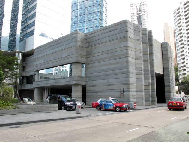 奕居 | 香港金鐘的酒店
