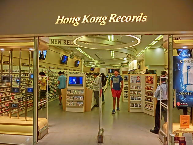 The best places to buy video games in Hong Kong