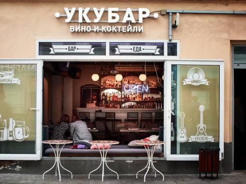 Ukelekeshnaya,Kitay-Gorod,莫斯科
