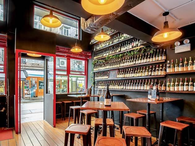 香港葡萄酒吧