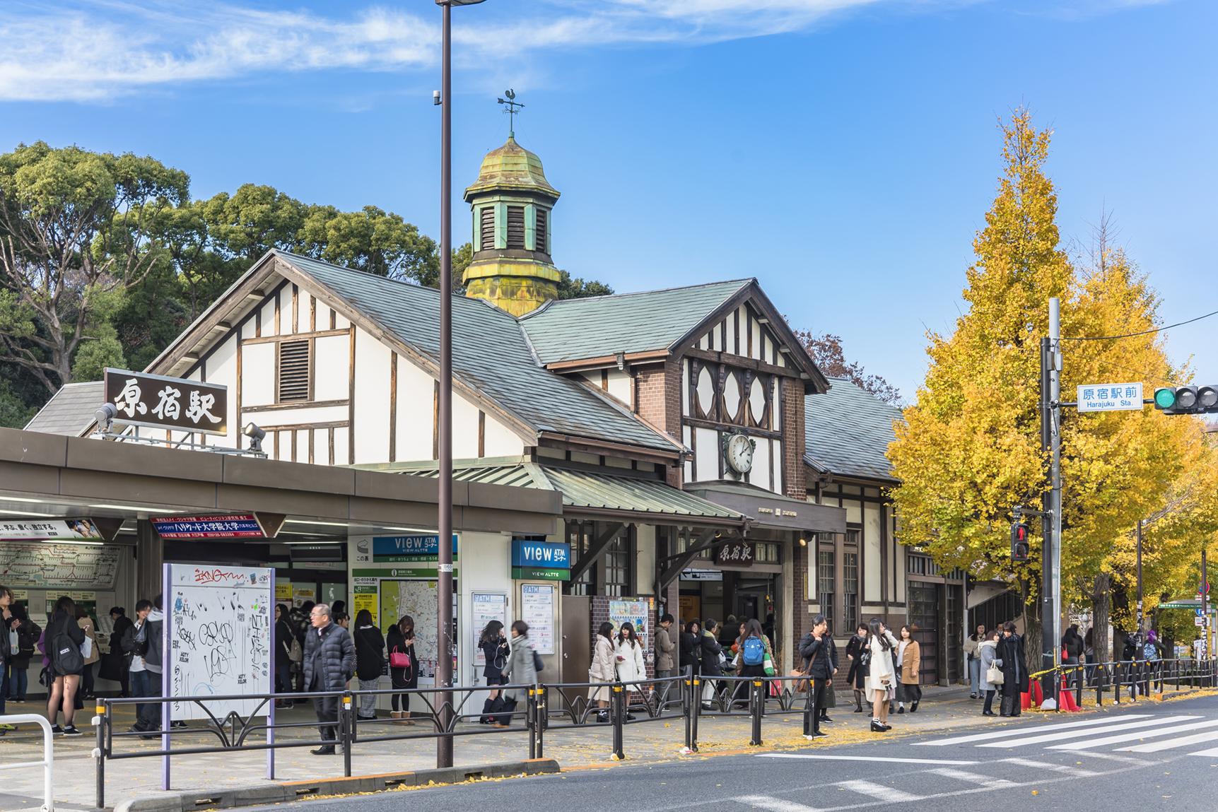 Historic Harajuku Station to be demolished after Tokyo 2020 ...