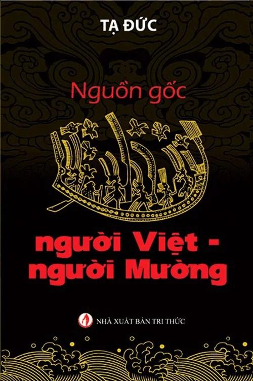 """Hình ảnh Cuốn sách cho rằng """"người Việt Nam có nguồn gốc từ Trung Quốc"""" số 1"""