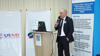 Видео с презентации Центрально-Азиатской медиапрограммы