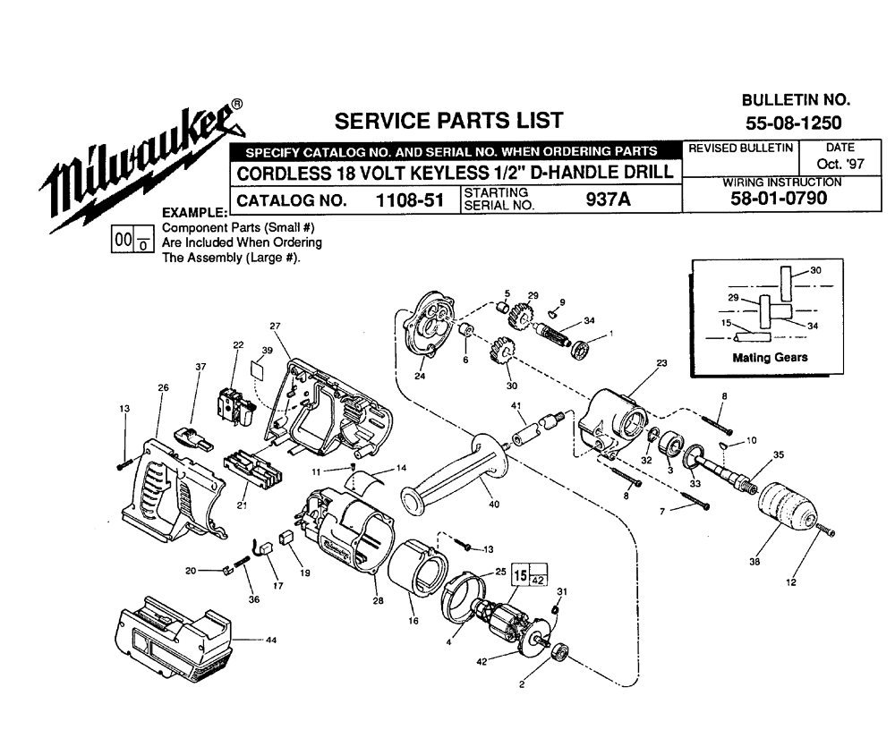 Buy Milwaukee 1108-51-(937A) Replacement Tool Parts