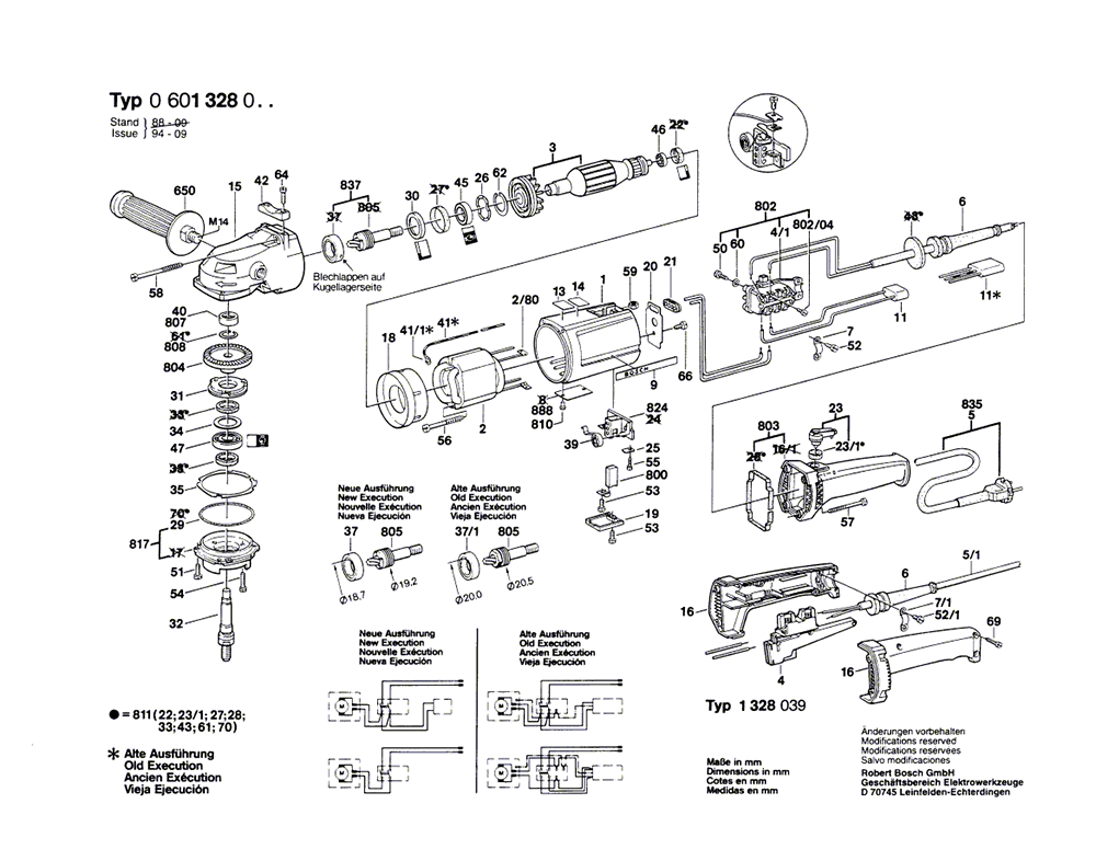 Buy Bosch 1328 (0601328039) 1/4 Sheet Replacement Tool