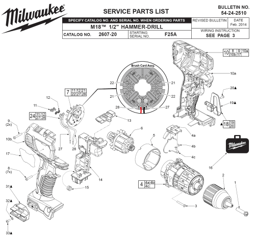 small resolution of milwaukee 2607 22 f25a parts schematic