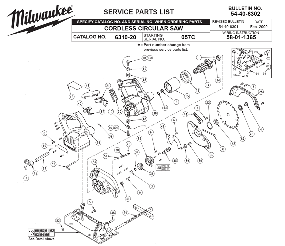 Buy Milwaukee 6310-20-(057C) 18-Volt 6-1/2-Inch Ni-Cad