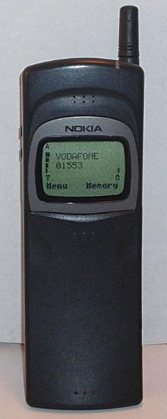 matirx phone