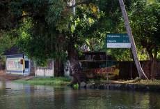 vattenvägskylt