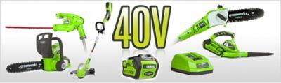 Battery Blower Vac