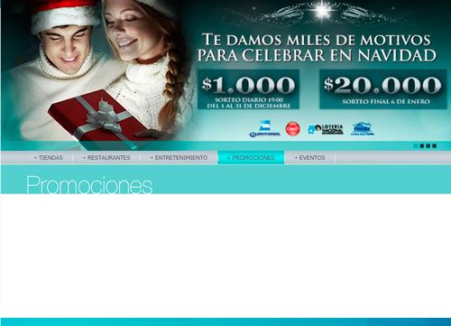 página web centro comercial Quicentro en Quito