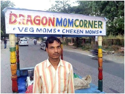 Veg moms and cheken moms