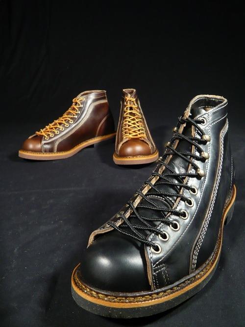 Name Light Shoes