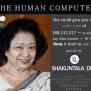 Shakuntala Devi The Human Computer At Women Rock Science