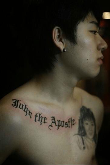 Tatuaże Zico I Taeila Wykonane Przez Sagimi