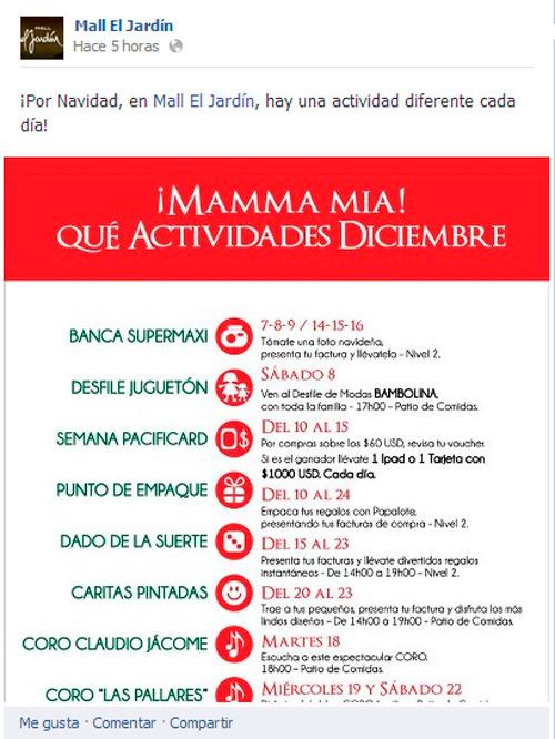 Navidad online en los centros comerciales de quito seo for Adidas ecuador quito mall el jardin