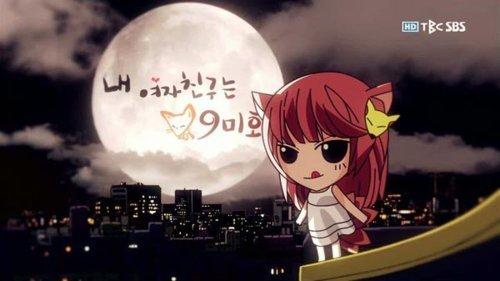 korean drama review my girlfriend is a gumiho dodo s bell jar