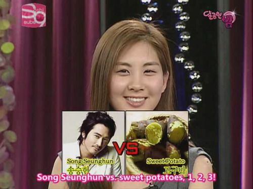 author seohyun before and after soneternity