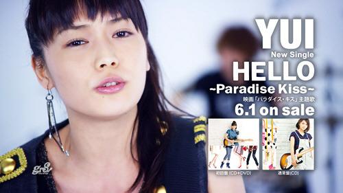 Trendy Entertainment News: Yui ~ Hello (Paradise Kiss OST)
