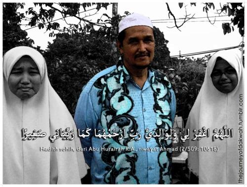 Bergambar bersama pelajar SMKAP sewaktu kenduri perkahwinan abang Anwar