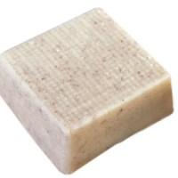 Aqua Mirabilis (Body Butter from Lush): Mini-Review