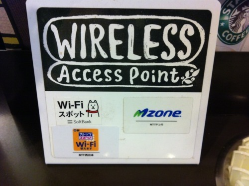 WiFi Access point ads in Starbucks