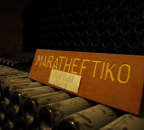 Maratheftiko Cyprus wine awards 2012