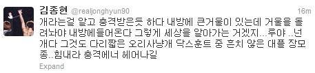 Jonghyun Twitter Update # 1