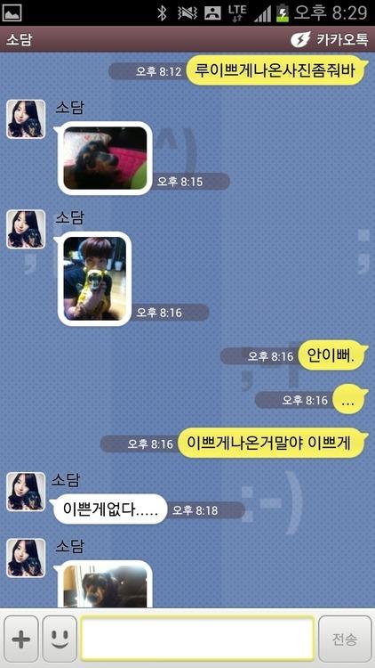 Jonghyun twitter update