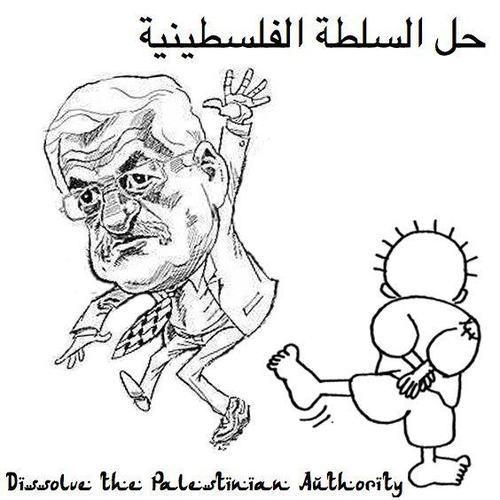 Dissolve the Palestinian Authority