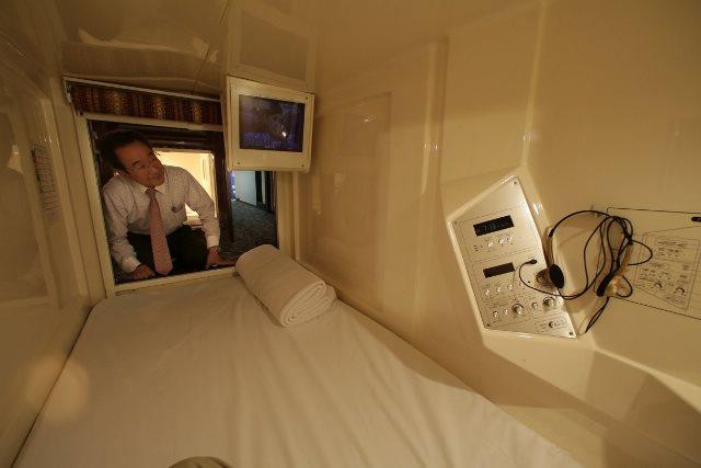 Tokyo lhotel pi inquietante al mondo stanze come