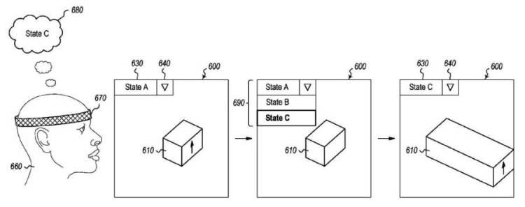 Imagen de la patente de Microsoft