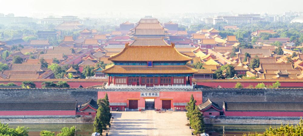sevärdheter i Peking, saker att göra i Peking, sevärdheter i Beijing, saker att göra i Beijing, sevärdheter i Kina, saker att göra i Kina, kända byggnader i Peking, kända byggnader i Beijing, kända byggnader i Kina, kejserliga palats i Kina