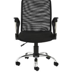 White Mesh Office Chair Uk Coaster Swivel With Arms Very Co