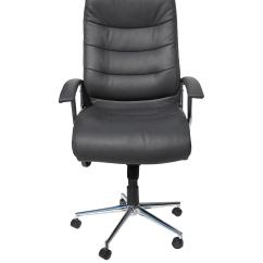 Office Chairs Uk Carpet Chair Mat Home Garden Www Very Co Alphason Empire Leather Executive