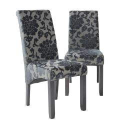 Fabric Dining Chairs Uk Rattan Wicker Rocking Chair Cushion Pair Of Oxford Very Co