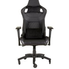 Xbox One Gaming Chairs Broyhill Cane Back Dining Room Corsair Dvd Www Very Co Uk T1 2018 Chair Black