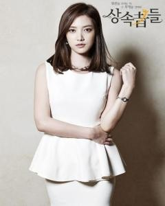 The Heirs Ep 16 Eng Sub : heirs, Heirs, (15-16), Hebamaher, LeeMinHo,, TheInheritors,, K-Dramas,, KoreanStars,, ParkShinHye,, KangMinHyuk,, KimWooBin, Vingle,, Interest, Network