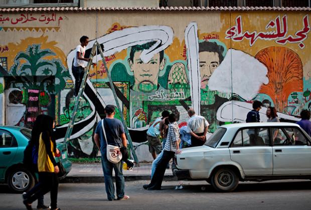 Cairo Graffiti History 01