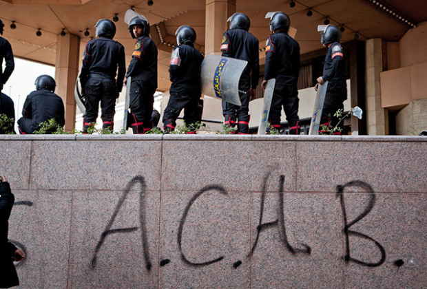 Clashes in Cairo Continue for Fifth Day