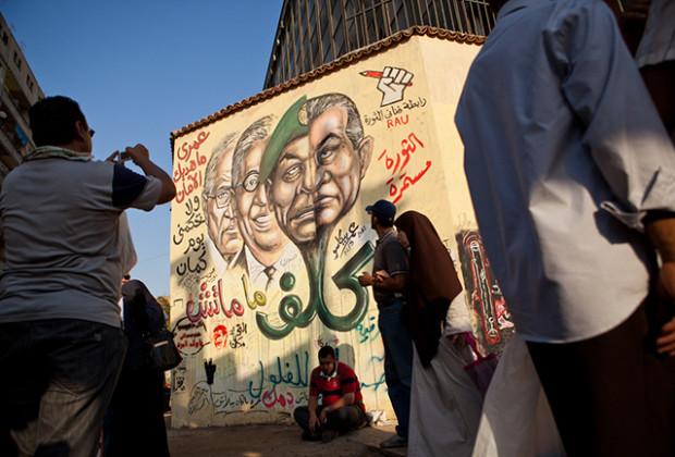 Cairo Graffiti History 07