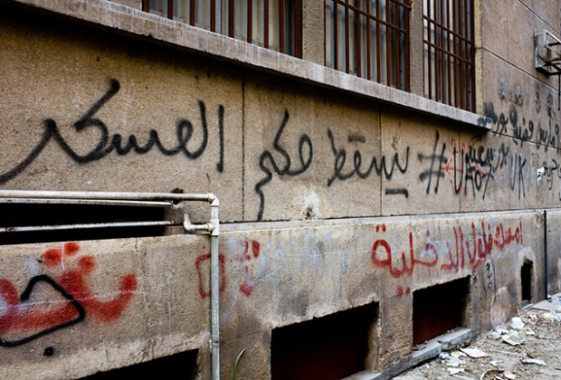 Cairo Graffiti History 09
