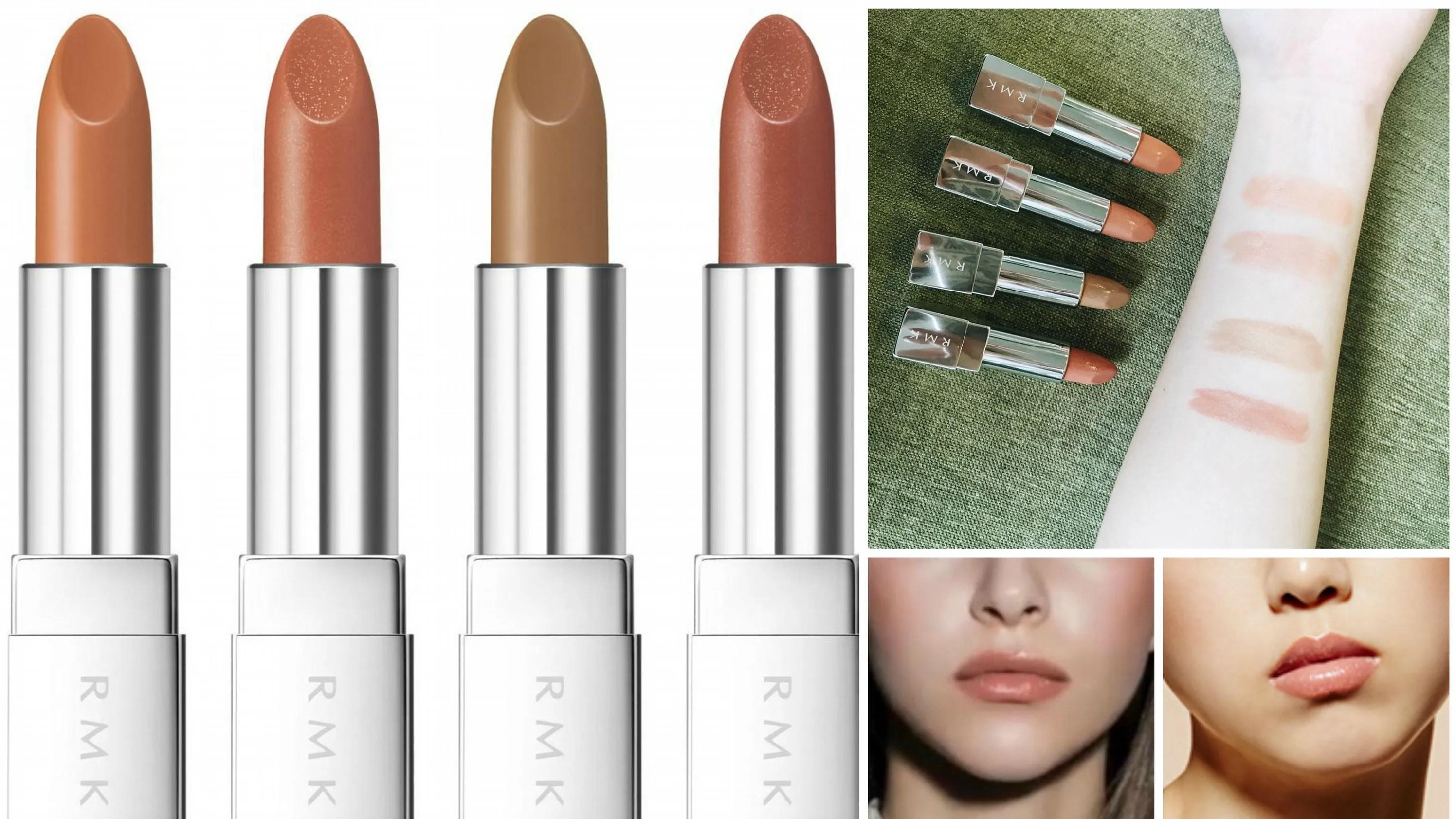 RMK推出自然優雅的「裸棕色調」唇膏,讓女孩無負擔跟上咖啡唇色熱潮!   Vogue Taiwan