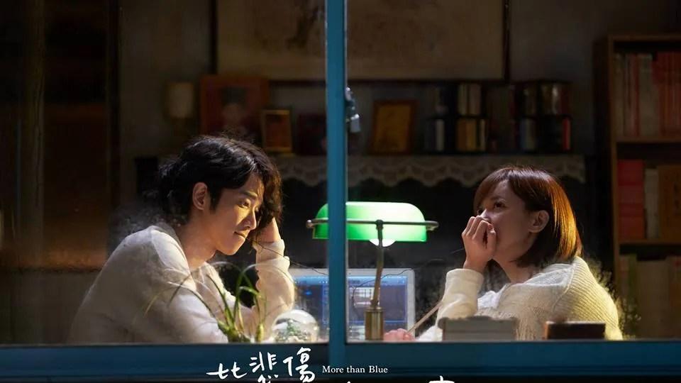 《比悲傷更悲傷的故事》確定拍攝電視劇版!更多刻畫主角學生時期的故事。導演預告一看就飆淚 | Vogue Taiwan