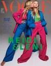Vogue Germany January 2021, Heid Klum & Leni Klum Cover