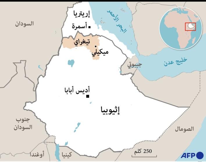 6 انفجارات وقعت في العاصمة الإريترية