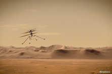 """قد يطلق عليها اسم مروحية """"هليكوبتر""""، لكنها في الحقيقة أقرب إلى الطائرات الصغيرة المسيرة"""