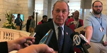 Bloomberg Registers for 2020 US Presidential Ballot in Arkansas