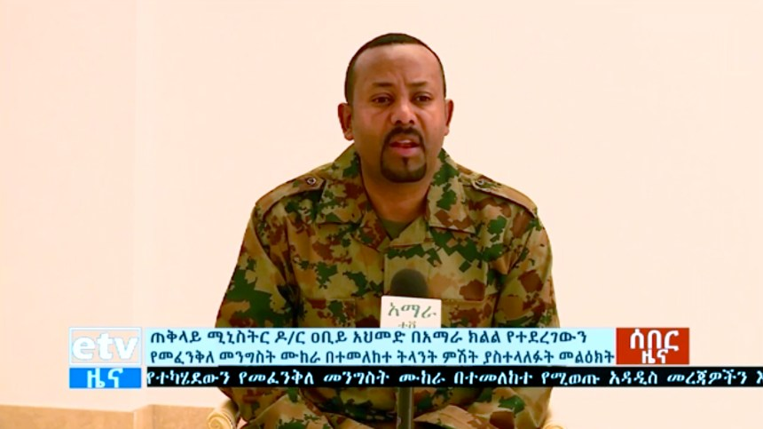 In this image made from video, Ethiopia's Prime Minister Abiy Ahmed announces a failed coup as he addresses the public on television, Sunday, June 23, 2019. The failed coup in the Amhara region was led by a high-ranking military official and others…